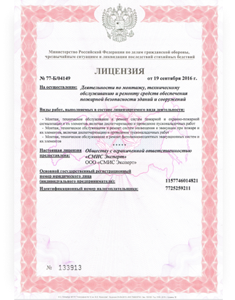 cvalification
